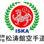 Logo_ISKA_White
